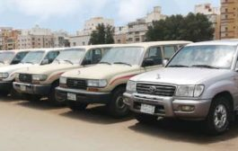 Jeddah and yanbo auctions